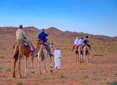 Oman Walking Tour