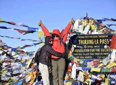 Short Annapurna Circuit Trek: Apple Pie Trail  Tour