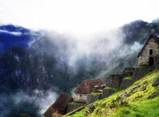 Extraordinary Cusco - 6 Days with Hotels. Small Group Tour