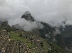 Machu Picchu Express Package Tour