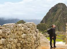Andean Crossing(With Inca Trail Trek,Start Lima, End Santiago De Chile) Tour