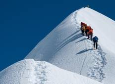 Island Peak Climbing - 14 Days Tour