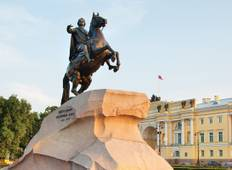 The Imperial Charms of Russia 2019 (Start Moscow, End St Petersburg) Tour