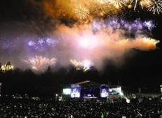 Hogmanay New Year (Start Edinburgh, 4 Days) Tour