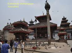 Nepal Exploration Tour Tour