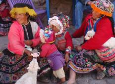 Ultimate Inca Trail (including Wayllabamba) Tour