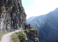 Taroko Gorge 3 Day Hiking Adventure Tour