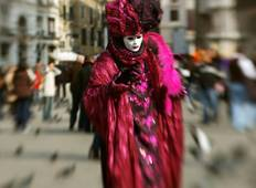 The Carnival of Venice Tour