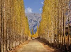 Autumn Tour to Pakistan (Islamabad, Gilgit, Baltistan, Skardu, Hunza, Nager, Fairy meadows, Gojal alley) Tour