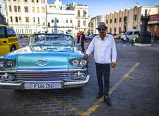Short trip to Cuba. Live like a local for 8 days!  Tour
