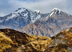 Mardi Himal Trek Nepal- 10 Days Eco-Tourism Based Classic Short Panoramic  Trek Tour