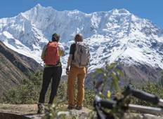 Trek Salkantay to Machu Picchu (Small Group and Best attention) Tour