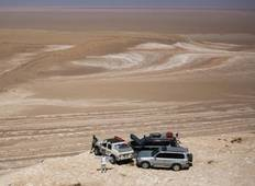 Central Desert Expedition Tour