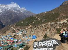 Everest Base Camp & Gokyo Lakes Trek Tour