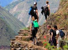 Choquequirao Trek (05 Days / 04 nights) Tour