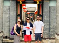 Enchanting China - 9 Days Tour