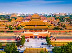 Small Group-Splendid China - 15 Days Tour