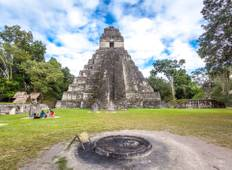 MAYAN EXPEDITION TOUR 11 DAY Tour