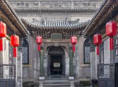 3 Days Photogenic Ancient Pingyao City Tour Tour