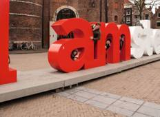Amsterdam For New Year (End London, 4 Days) Tour
