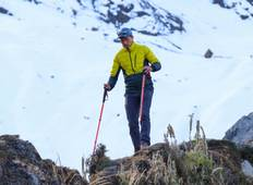 5-Day Salkantay Trail Trekking Tour from Cusco Tour