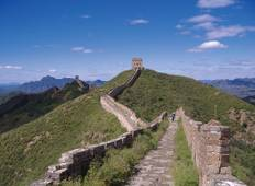 China Highlights + Walk the Great Wall Tour