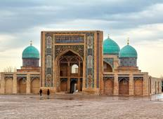 The Silk Road of Uzbekistan Tour