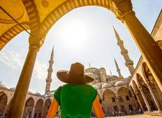 Discover Turkey Tour