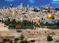 Israel Journey to Meet the Highlights of the Israeli State - 11 Days Tour