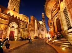 "14 Days Treasure of Egypt Tour ""Private tour\"" Tour"