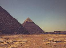 Golden Cairo 5 Day Tour Tour