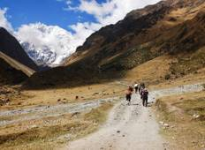 Peru: Salkantay Trek, Machu Picchu and Lake Titicaca Tour