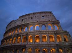 4 Nights London, 3 Nights Paris & 5 Nights Rome Tour