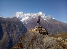 Everest Base Camp Yoga Trek Tour