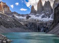 The Original Torres del Paine W Trek Tour