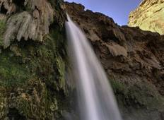 Havasupai 3-Day Express Tour