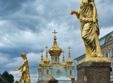 Northern Capitals with St. Petersburg 2019 Tour