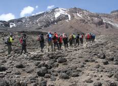 Kilimanjaro Climb -Marangu Route 5 Days 4 Nights  Tour