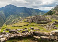 Explore Northern Peru  Tour