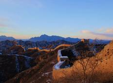 Great Wall Hike in Hebei Province and Beijing  Tour