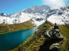 Salkantay Trek to Machu Picchu - 8 Days Tour