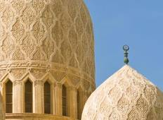 Uncover Egypt, Jordan, Israel and the Palestinian Territories  Tour