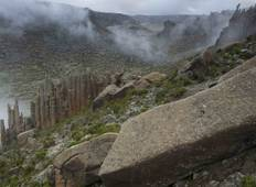 4 Days Trek in the Bale Mountains National Parks Tour