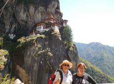 Bhutan Cultural Walking Tour Tour