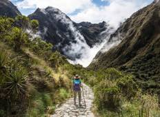 Hike The Inca Trail (4 destinations) Tour