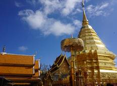 Royal Thailand Experience - 6 Days Tour