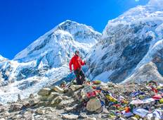 Everest Base Camp Trek via Gokyo Lakes and Cho La Pass Tour