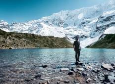 Ultimate Salkantay Trek To Machu Picchu 5D/4N Tour