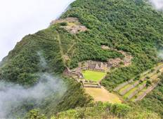 Choquequirao Trek - 5 days 4 nights Tour