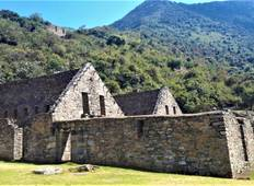 Choquequirao Trek to the Lost City - 4 Days Tour